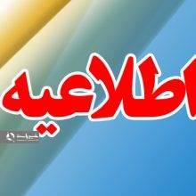 دستاوردهای دولت تدبیر و امید در استان گیلان