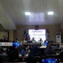 سردار اسحاقی قبل از ظهر امروز در نشست خبری به مناسبت گرامیداشت روز خبرنگار