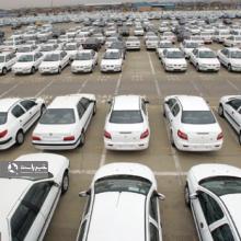 خودروهای تولید داخلی ۱۳۹۷/۰۶/۰۴