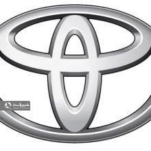 قیمت خودروهای تویوتا در بازار