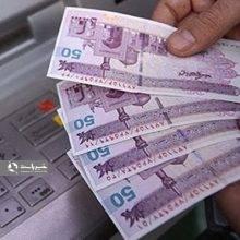 افزایش یارانه نقدی به ۹۱ هزار تومان