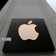 خبرهای جدید حاکی از آن است که این شرکت قیمت های خود را به دلیل تعرفه های اخیر آمریکا افزایش داده است. هشدار جدی اپل