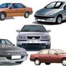 قیمت انواع محصولات ایران خودرو ۱۹ شهریور ۹۷