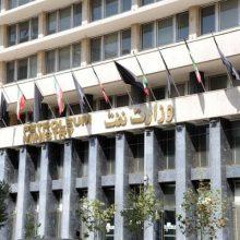 وزارت نفت جزییات جدید فیش حقوقی نماینده مدعی را منتشر کرد؛