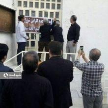 مردم درب شورای اسلامی شهر را تخته کردند