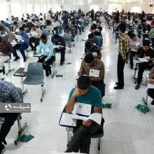 نتایج انتخاب رشته کنکور دانشگاه آزاد اعلام شد