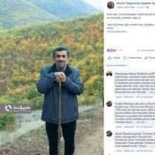 تصور اشتباه کاربران ترکیه از شغل احمدینژاد