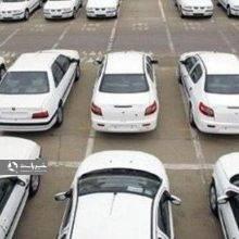 قیمت انواع خودرو در بازار امروز ۱۳۹۷/۰۶/۱۷