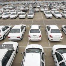 اعمال افزایش 25 درصدی قیمت خودرو از امروز