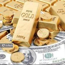 امروز در صرافیها، هر قطعه سکه طرح قدیم ۴ میلیون و ۸۰۰ هزار تومان و سکه طرح جدید ۴ میلیون و ۲۵۶ هزارتومان به فروش رسید.