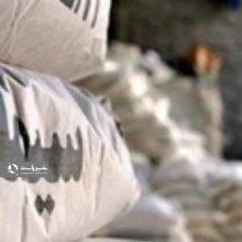 افغانستان واردات سیمان، آهن و میلگرد را از ایران ممنوع کرد