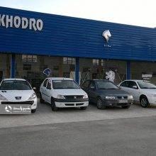 پیش فروش 40 هزار خودرو از محصولات ایران خودرو به هفته آینده موکول شد +جزئیات