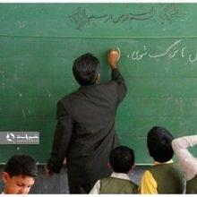 مدیرکل تعاون و پشتیبانی وزارت آموزش و پرورش جزئیات وام ۲۰ میلیون تومانی به فرهنگیان را تشریح کرد.