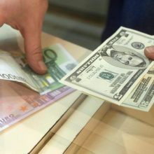 قیمت دلار و یورو در صرافی ملی ۲۹ دی ۹۸