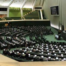 آغاز جلسه غیرعلنی مجلس برای بررسی موضوع یارانهها