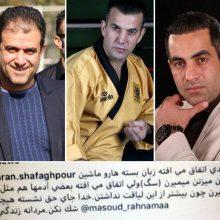 فحاشی به مرحوم رضازاده در صفحه اینستاگرامی منتسب به رئیس معزول هیئت بدنسازی + عکس