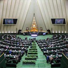 جلسه رأی اعتماد به وزرای پیشنهادی شنبه برگزار میشود