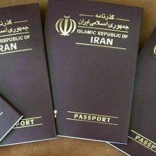 زمان صدور گذرنامه