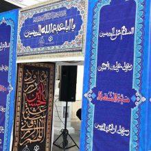 مراسم بدرقه ستاد اربعین شهرداری رشت به کربلای معلی در پیاده راه فرهنگی شهرداری رشت برگزار شد