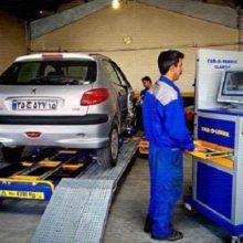 اعلام موارد نقص معاینه فنی برای خودروها