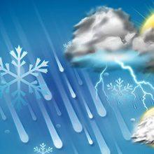 ورود سامانه سرد و بارشی جدید به گیلان از روز یکشنبه