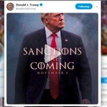 پاسخ کوبنده مالک، خالق و بازیگر «بازی تاجوتخت» به توییت ترامپ درباره تحریم ایران