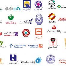 همه بانکهای ایرانی که در فهرست تحریم آمریکا قرار گرفتند