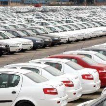 قیمت انواع خودرو در بازار امروز ۵ تیر ۹۸