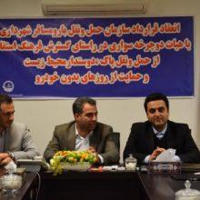 انعقاد قرارداد با هیات دوچرخه سواری استان گیلان