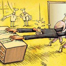 اصلاحیه بخشنامه نحوه بکارگیری بازنشستگان ابلاغ شد