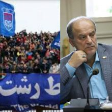 دلنوشته جمعی از حامیان باشگاه داماش در خصوص حمایت از اسماعیل حاجی پور: