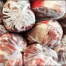 اطلاعیه توزیع ۳۰تن گوشت منجمد در گیلان