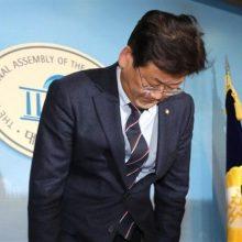 عذر خواهی نماینده مجلس کره از مردم بهدلیل بدرفتاری با کارمند فرودگاه