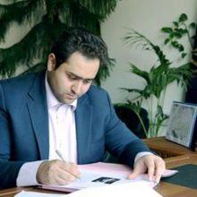 داماد رییس جمهور استعفا کرد +متن استعفا