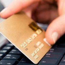 رمز دوم کارتهای بانکی یکبار مصرف شد+نحوه دریافت رمز