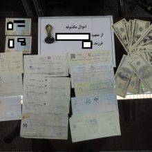 دستگیری جاعل حرفهای اسناد دولتی و کشف مهر در رشت!