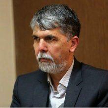 سفر وزیر فرهنگ و ارشاد اسلامی