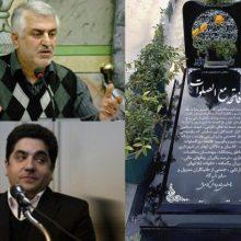 واکنش اینستاگرامی محمود باقری به کاندیداتوری مجدد ثابت قدم برای شهرداری رشت