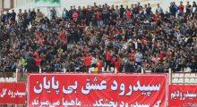 مسابقه سپیدرود با استقلال در ایستگاه پایانی لیگ برتر
