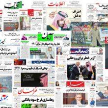 انحصار انتشار آگهیهای دولتی شکست/ انتشار آگهی در خبرگزاریها و سایتهای خبری